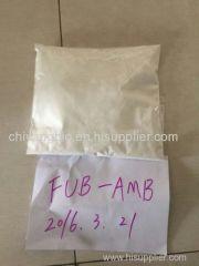 fub-emb FUB-EMB fubemb fast delivery