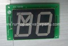 Sigma elevator parts PCB PCI-500