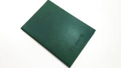 Debossed leather cover flexi bound book