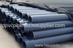 PVC-U drainage pipe manufacturer