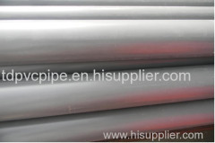 PP Water Pipe manufacturer