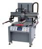 Electronic printing machine/flat screen red plastic printing machine