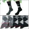 China mens socks manrufaturers business fashion cotton mens socks