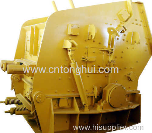 horizontal shaft impactor for sale