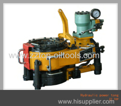 Oilfield handling tools tubing hydraulic power tong