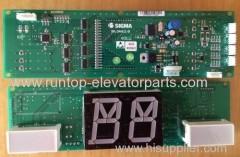 Sigma elevator parts PCB SM.04H12/B