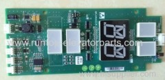 Sigma elevator parts PCB SM.04V12/A