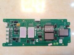 Sigma elevator parts PCB SM.04VS/T