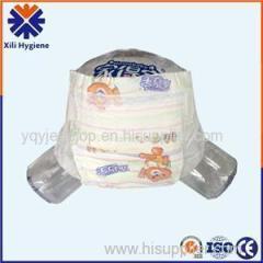 Super-wide Waist Baby Diaper