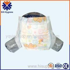 Oem Disposable Elastic Round Waist Baby Diaper