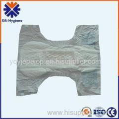 Customize Cloth Like Back Sheet Premium Adult Diaper