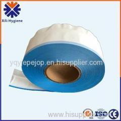 PP Side Tape For Diaper