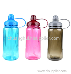 plastic sports water bottle with screw cap and suction nozzle