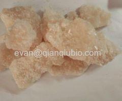 Boldenoe undecylenate CAS:13103-34-9 2017新製造メーカー価格高純度良質良質巨大在庫