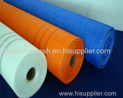 low price fiberglass mesh/ alkali resistant fiber glass mesh