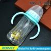 Heat Resistant Leak Free Unbroken Durable New Unique Design Glass Baby Bottle