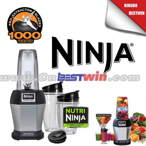 900W blender ninja juicer high quality in 2016
