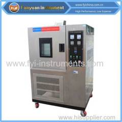 Flex Cracking Tester(Low Temperature)