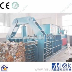 Scrap Paper Mill factory Horizontal Baler Machine