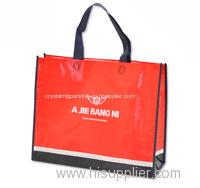 nylon tole shopping bag