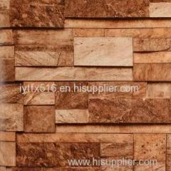 Stone Wall Paper Stone Wall Paper