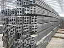 High Strength Steel U Channel High Weight Bearing Eco - friendly