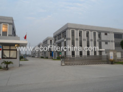 Ningbo Eco Water Filter Co., Limited