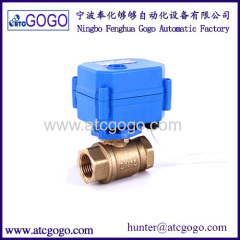 Quick Opening electric motor operated ball valve