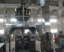 St.Sunrise Machinery Co.,Ltd