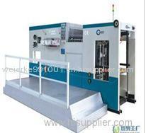 QYM leading edge feeding full auto die-cutting machine