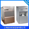 Ice making machine ice maker
