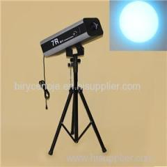 STAGE EQUIPMENT 1500W POWERFUL STAGE FOLLOW SPOT LIGHT