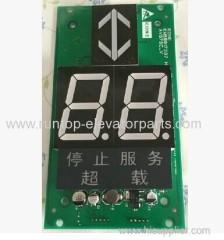 KONE Elevator parts indicator PCB KM50017286G02