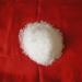 Donepezil hydrochloride CAS 110119-84-1 Aricept
