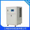 The cooling circulating water machine