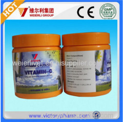 compound vitamin C effervescent tablets