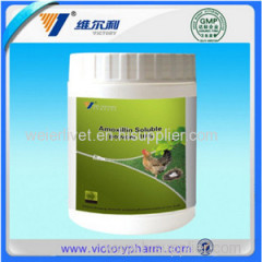 Amoxicillin soluble powder GPM