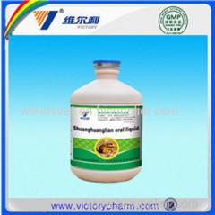 Shuanghuanglian oral liquid for flu