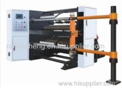FHQR High Speed Slitting Machine