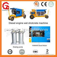 GSZ3000D Wet Shotcrete Machine