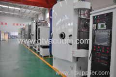 Far-infrared Coating Machine Optical Coating Equipment
