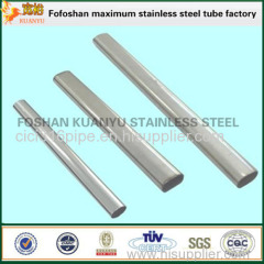 304 Stainless Steel Eliptical Groove Pipe Supplier
