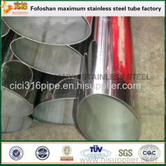 304 Special Square Stainless Steel Slotted Tube Supplier