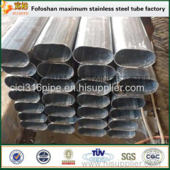 New Style Customized Stainless Steel Square Slotted Tube