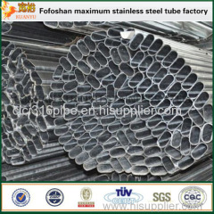 2016 Foshan Stainless Steel Handrail Square Tube Manufacturers