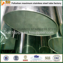 Special Section Stainless Steel Slotted Pipe For Handrail