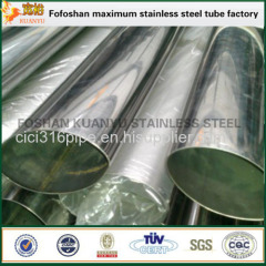 Supply ERW Elliptical Stainless Steel Groove Tubing