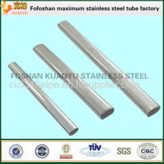 China Supplier 304 Oval Stainless Steel Groove Tubing