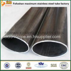 Special Section Mill Finish Stainless Steel Oval Pipe/Tubes