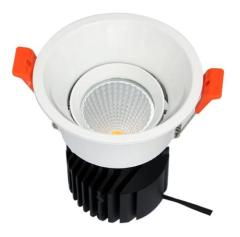 7W 10W 15W led downlights uk